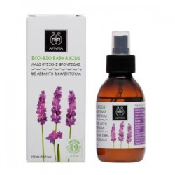 ACEITE ECO-BIO BABY AND KIDS DE LAVANDA